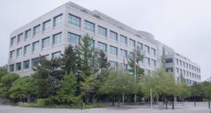 Medline – Head Office